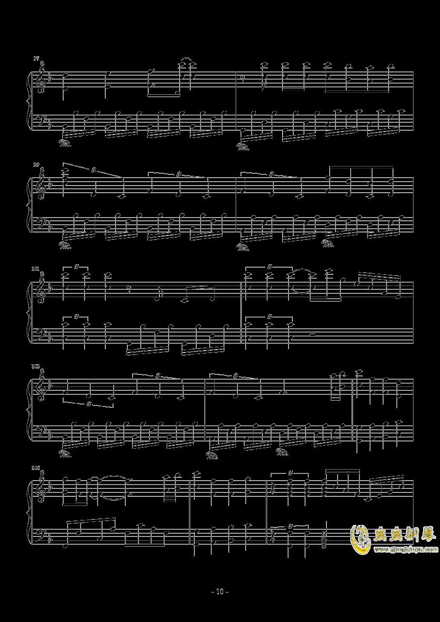 ぼなぺてぃ�`とS钢琴谱 第10页