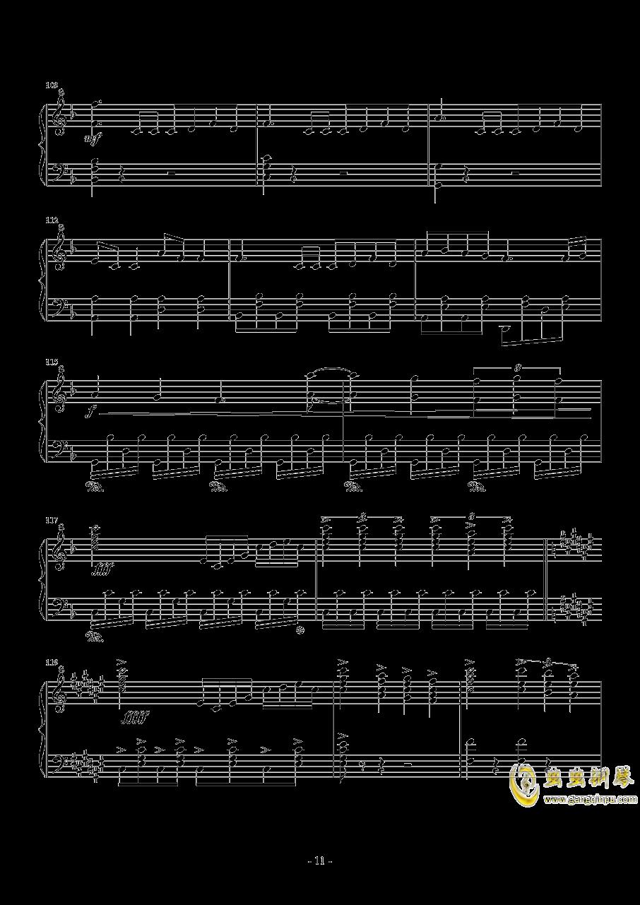 ぼなぺてぃ�`とS钢琴谱 第11页