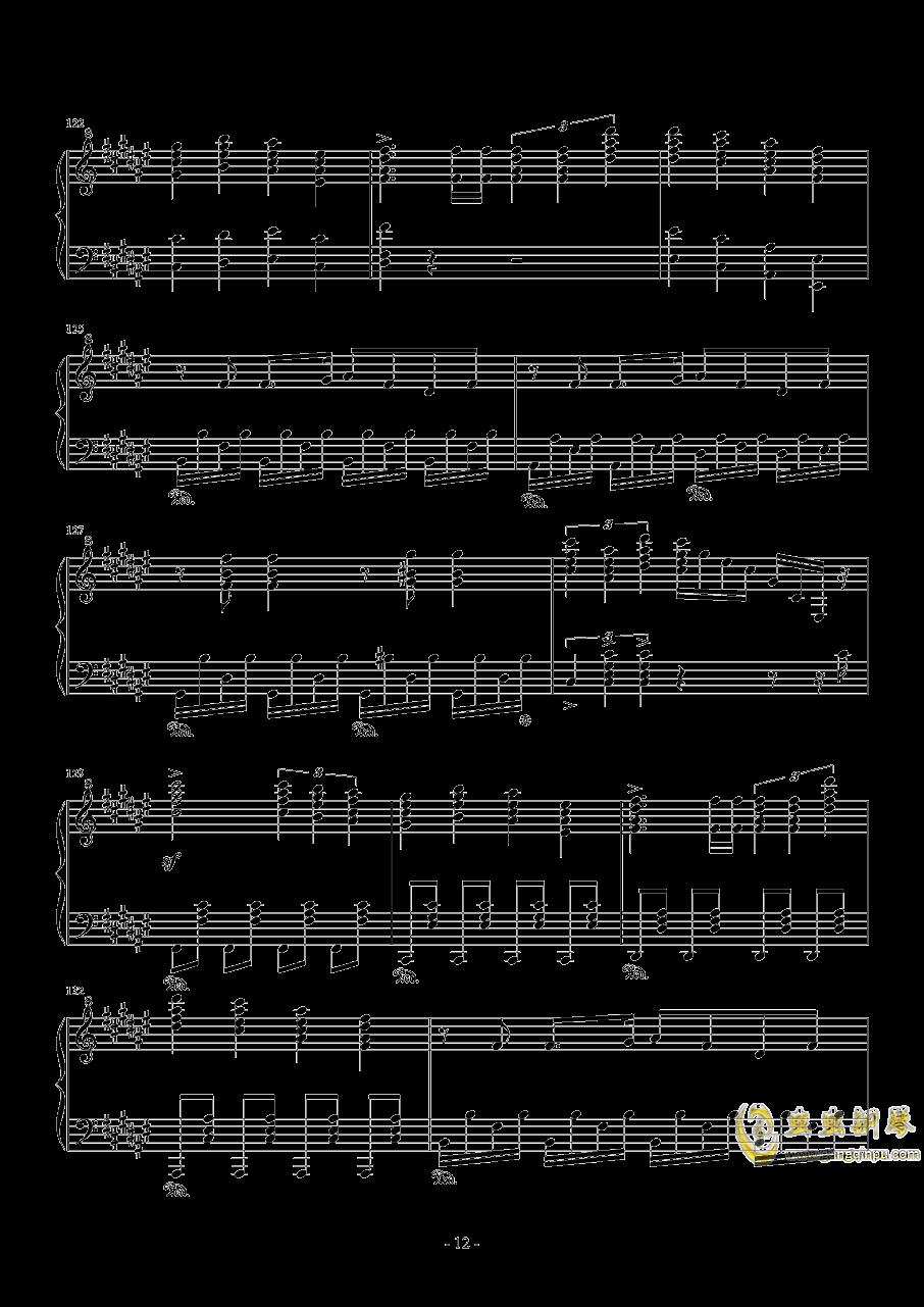 ぼなぺてぃ�`とS钢琴谱 第12页