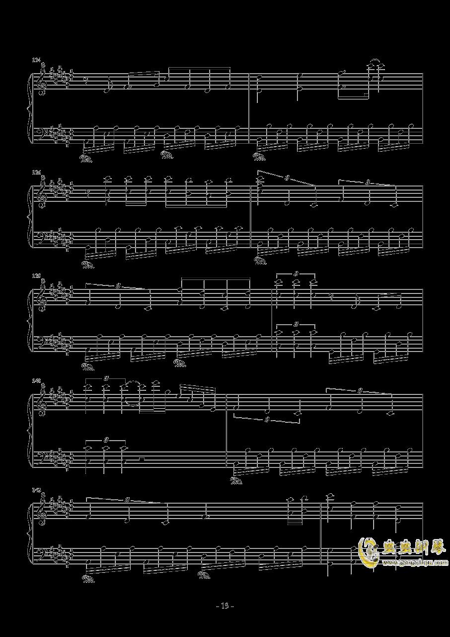 ぼなぺてぃ�`とS钢琴谱 第13页