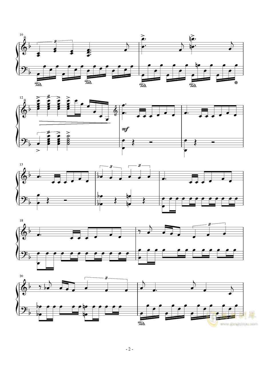 ぼなぺてぃ�`とS钢琴谱 第2页