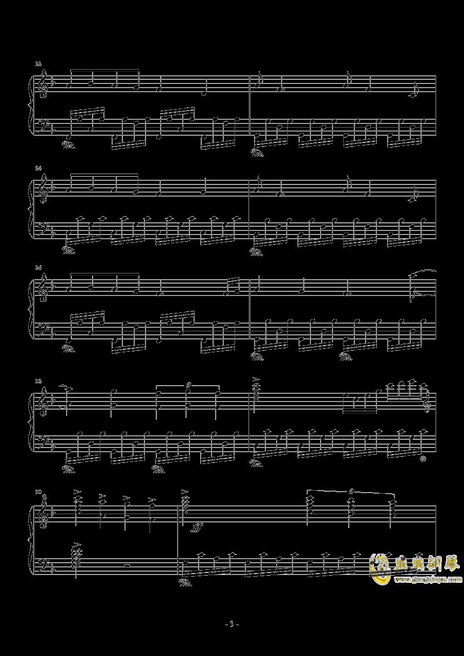 ぼなぺてぃ�`とS钢琴谱 第3页