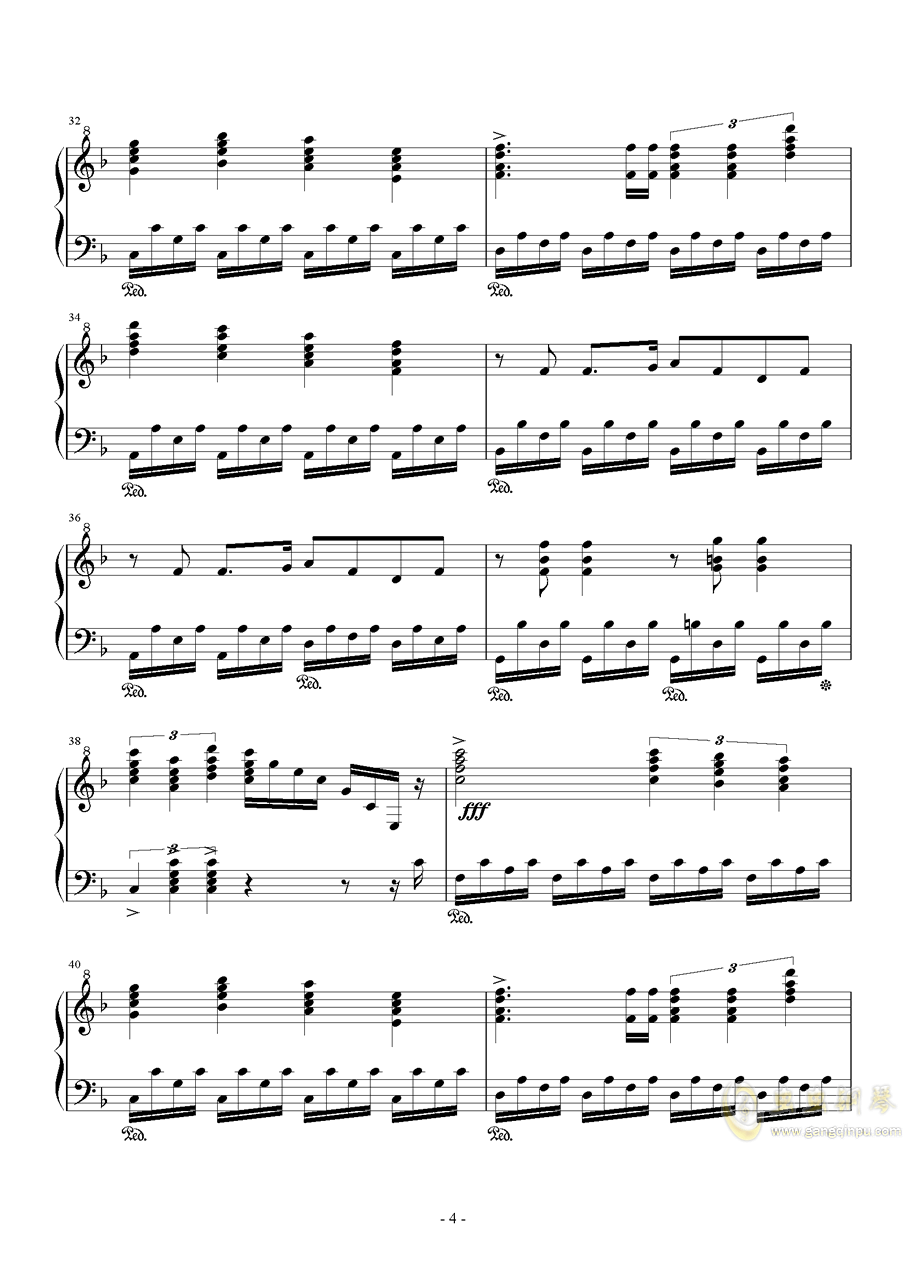 ぼなぺてぃ�`とS钢琴谱 第4页