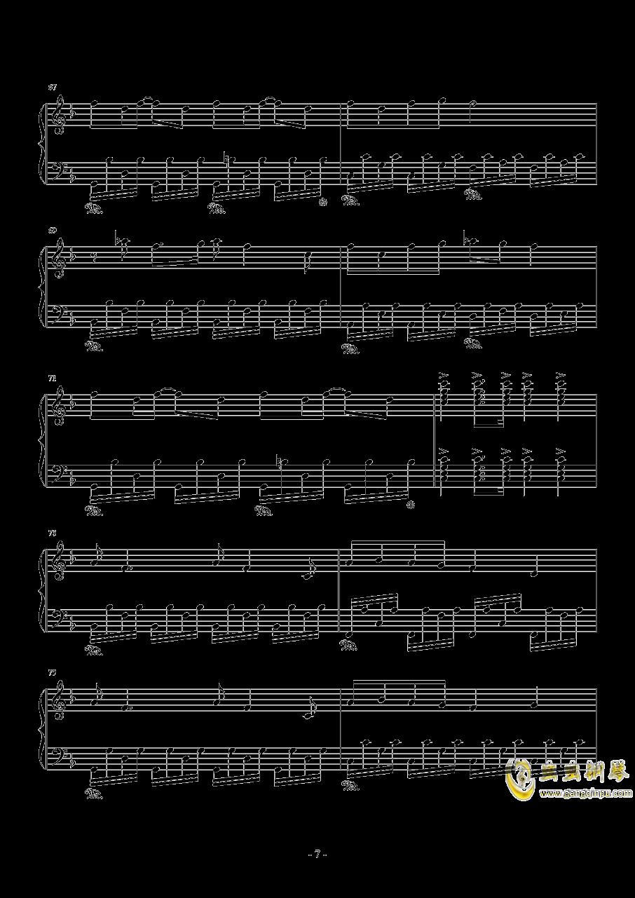 ぼなぺてぃ�`とS钢琴谱 第7页
