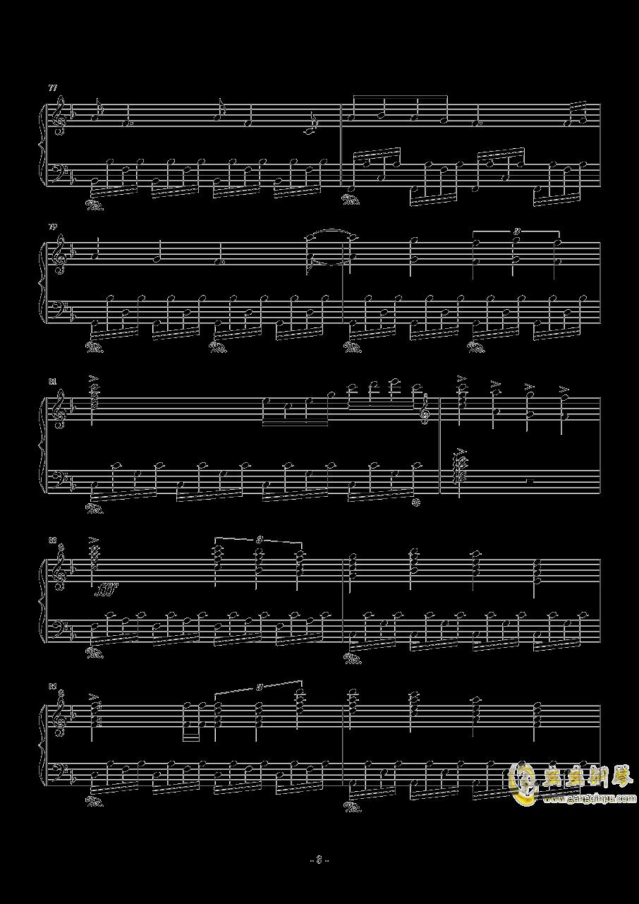 ぼなぺてぃ�`とS钢琴谱 第8页