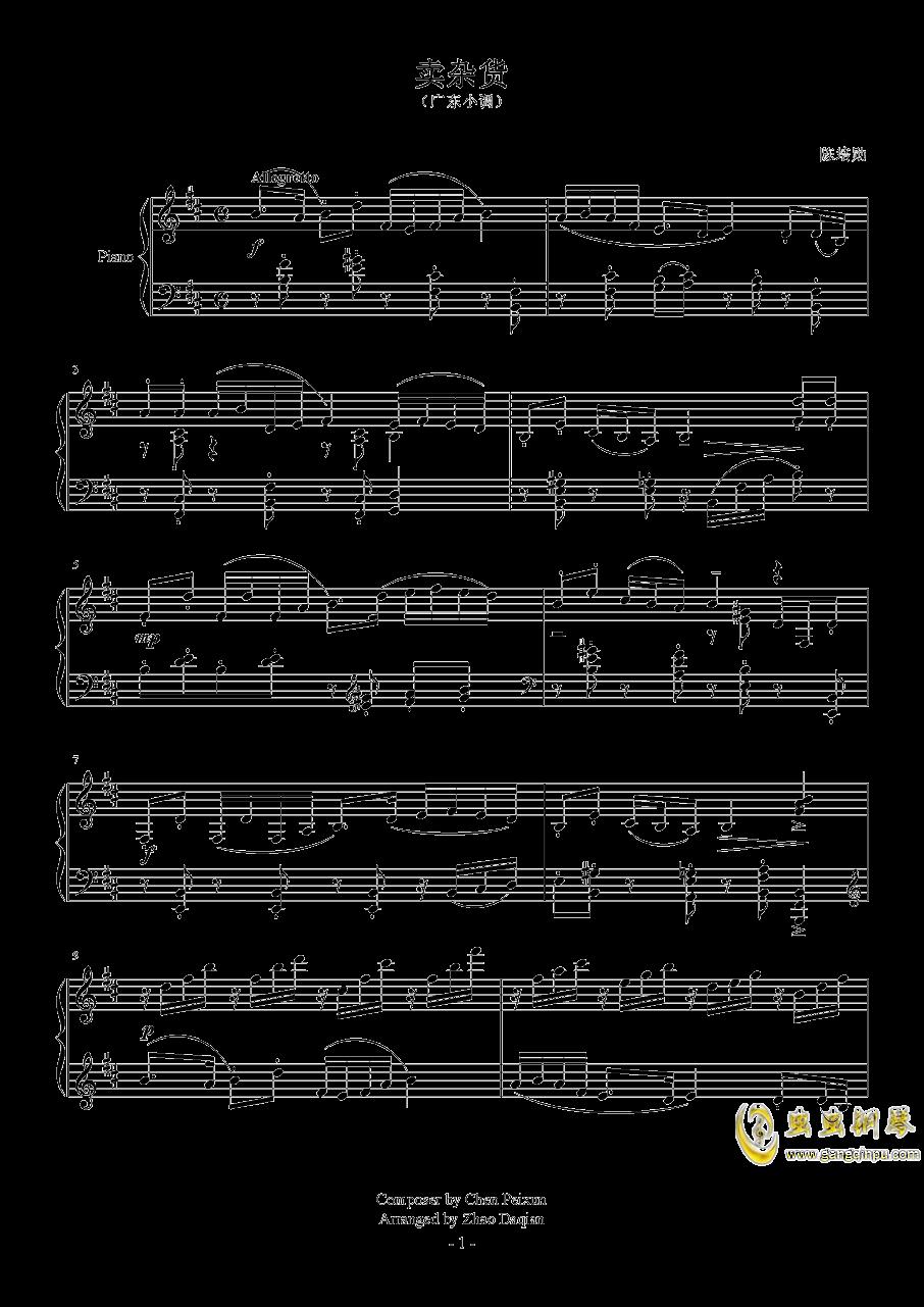 �u�s��琴�V 第1�