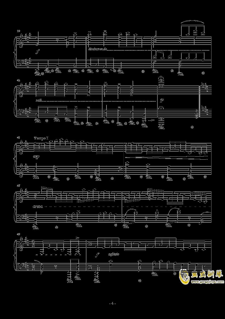 �u�s��琴�V 第4�