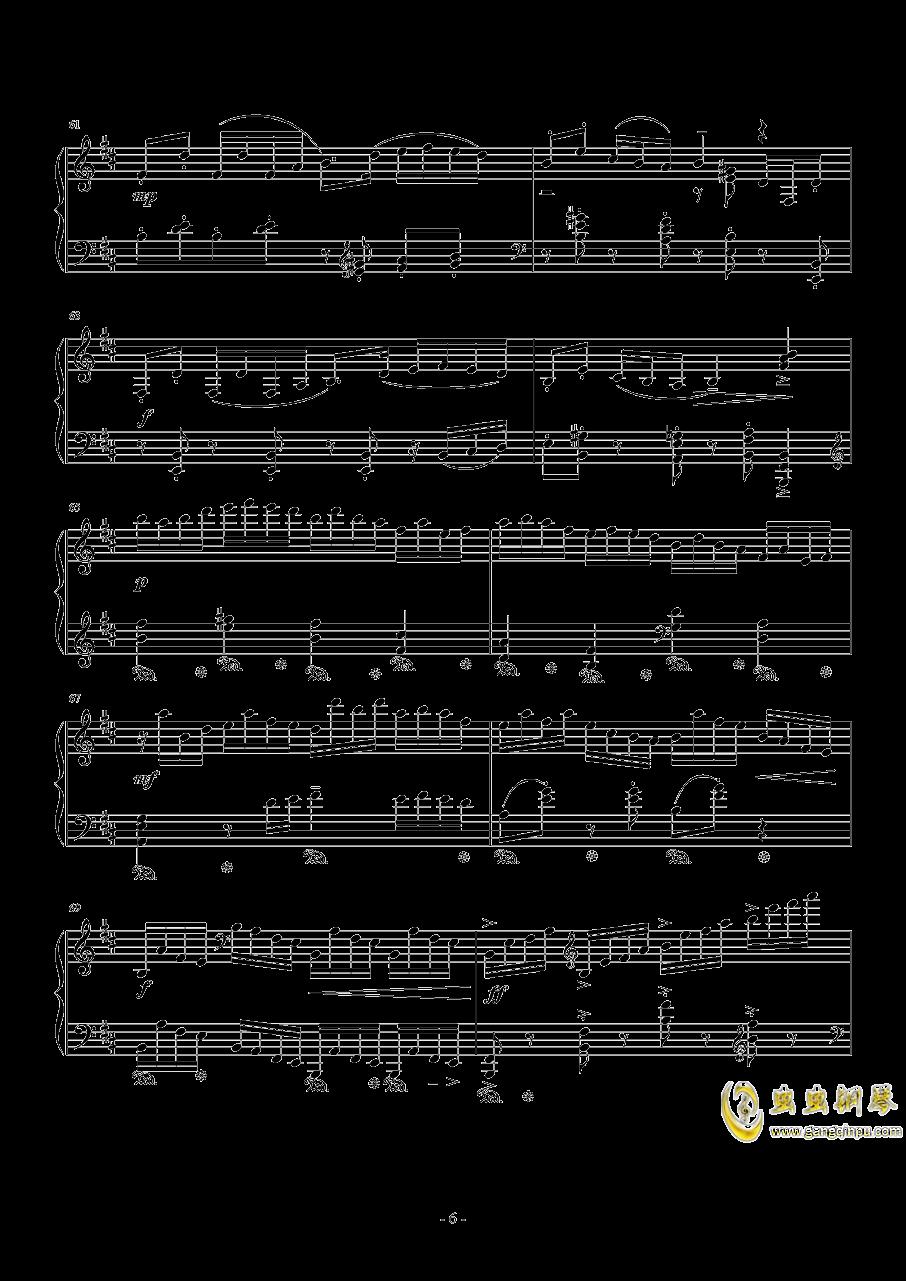 �u�s��琴�V 第6�