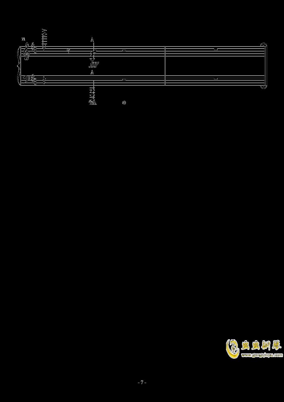 �u�s��琴�V 第7�