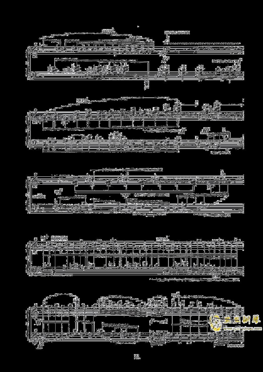 �⑹虑��琴�V 第2�