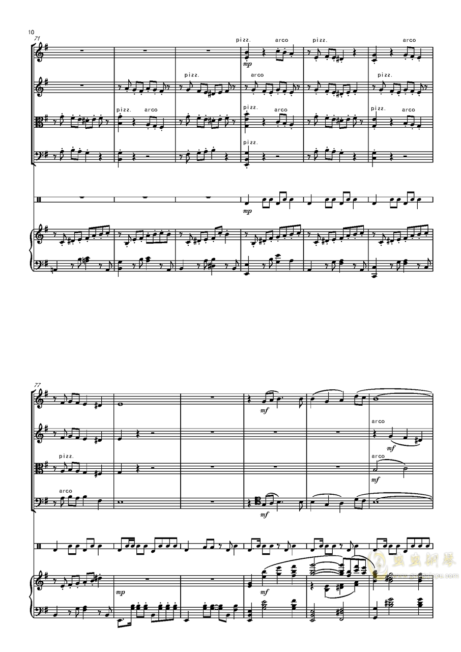 美��天山�琴�V 第10�