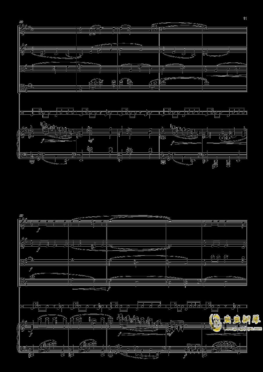 美��天山�琴�V 第11�