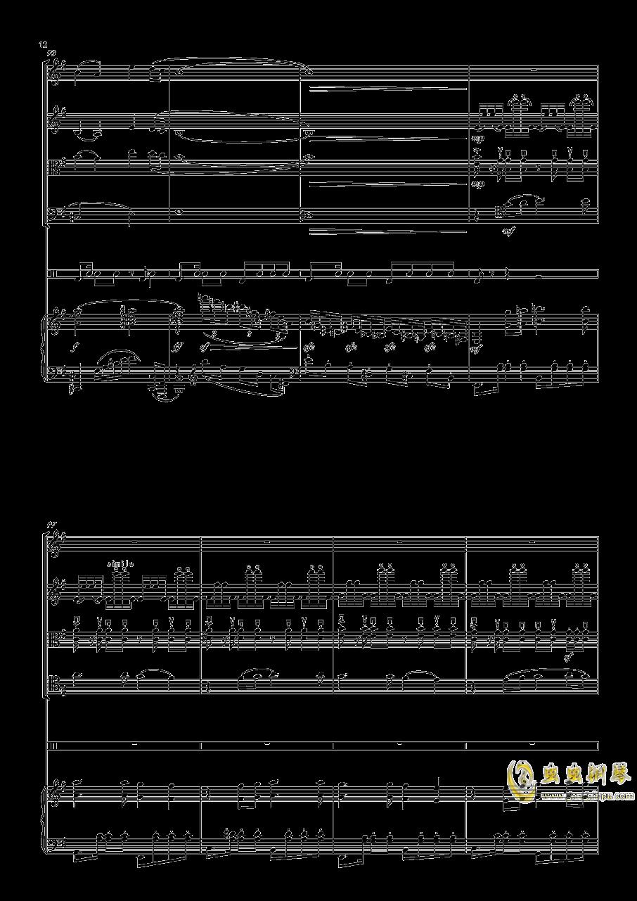 美��天山�琴�V 第12�