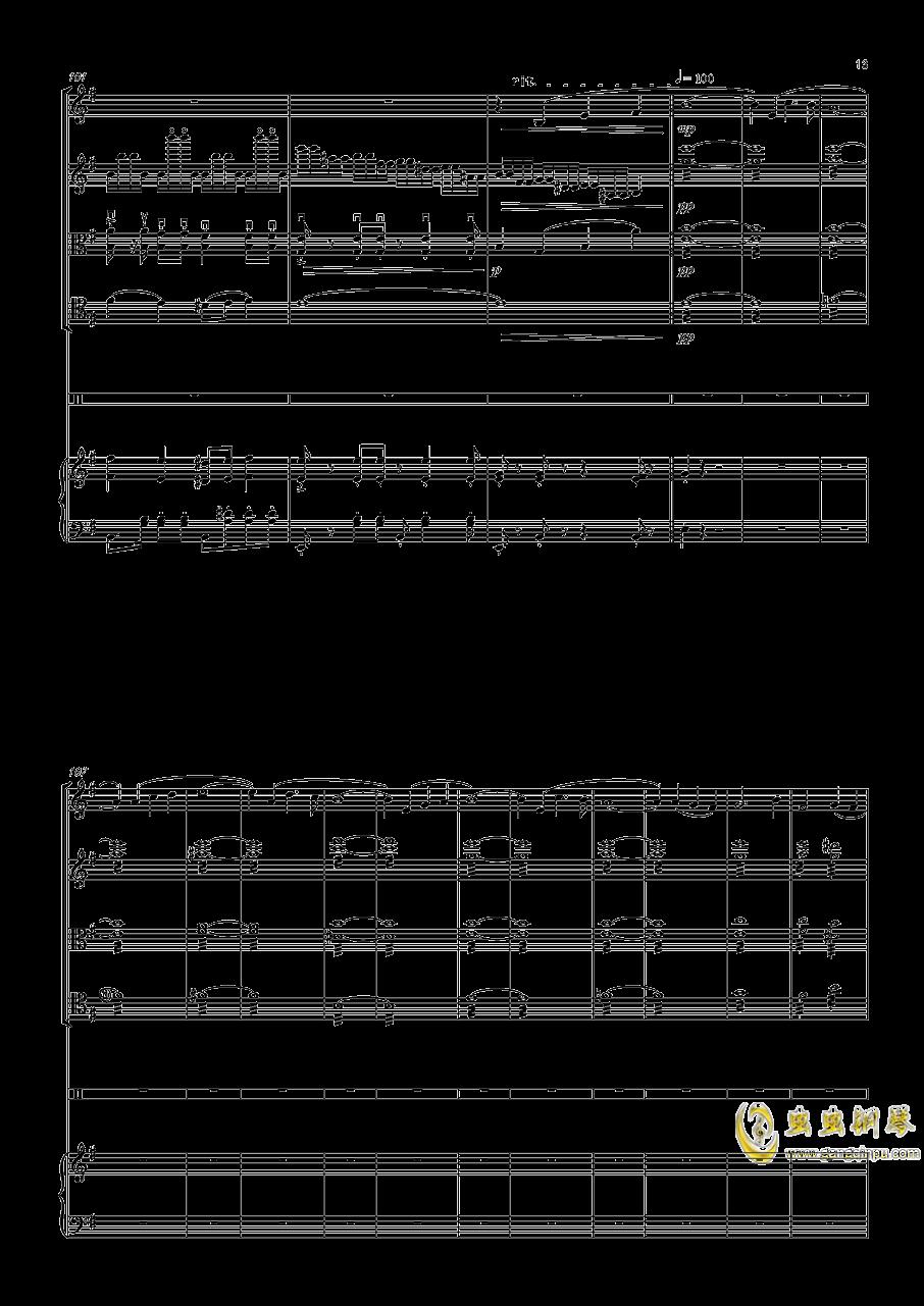 美��天山�琴�V 第13�
