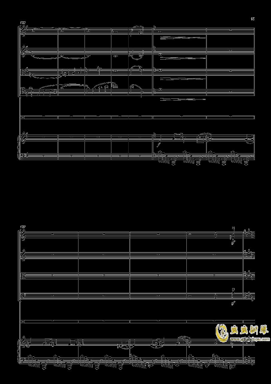 美��天山�琴�V 第15�