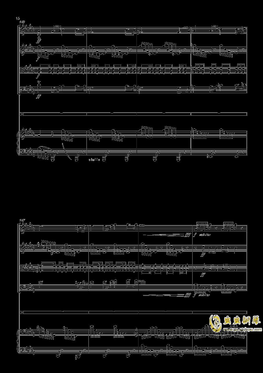 美��天山�琴�V 第16�