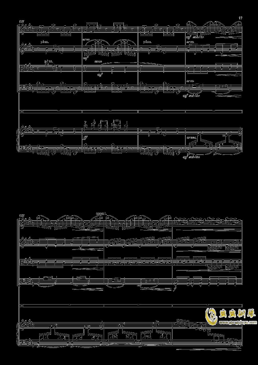 美��天山�琴�V 第17�