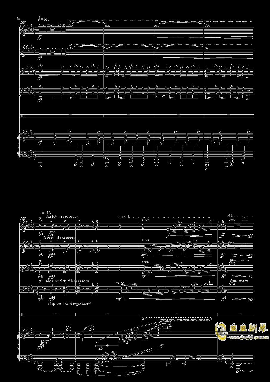 美��天山�琴�V 第18�