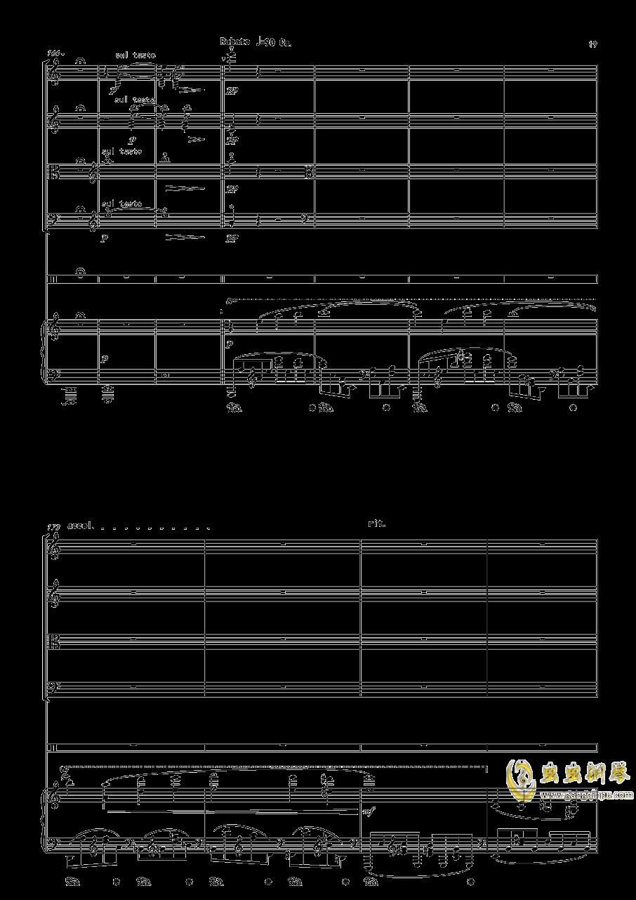 美��天山�琴�V 第19�