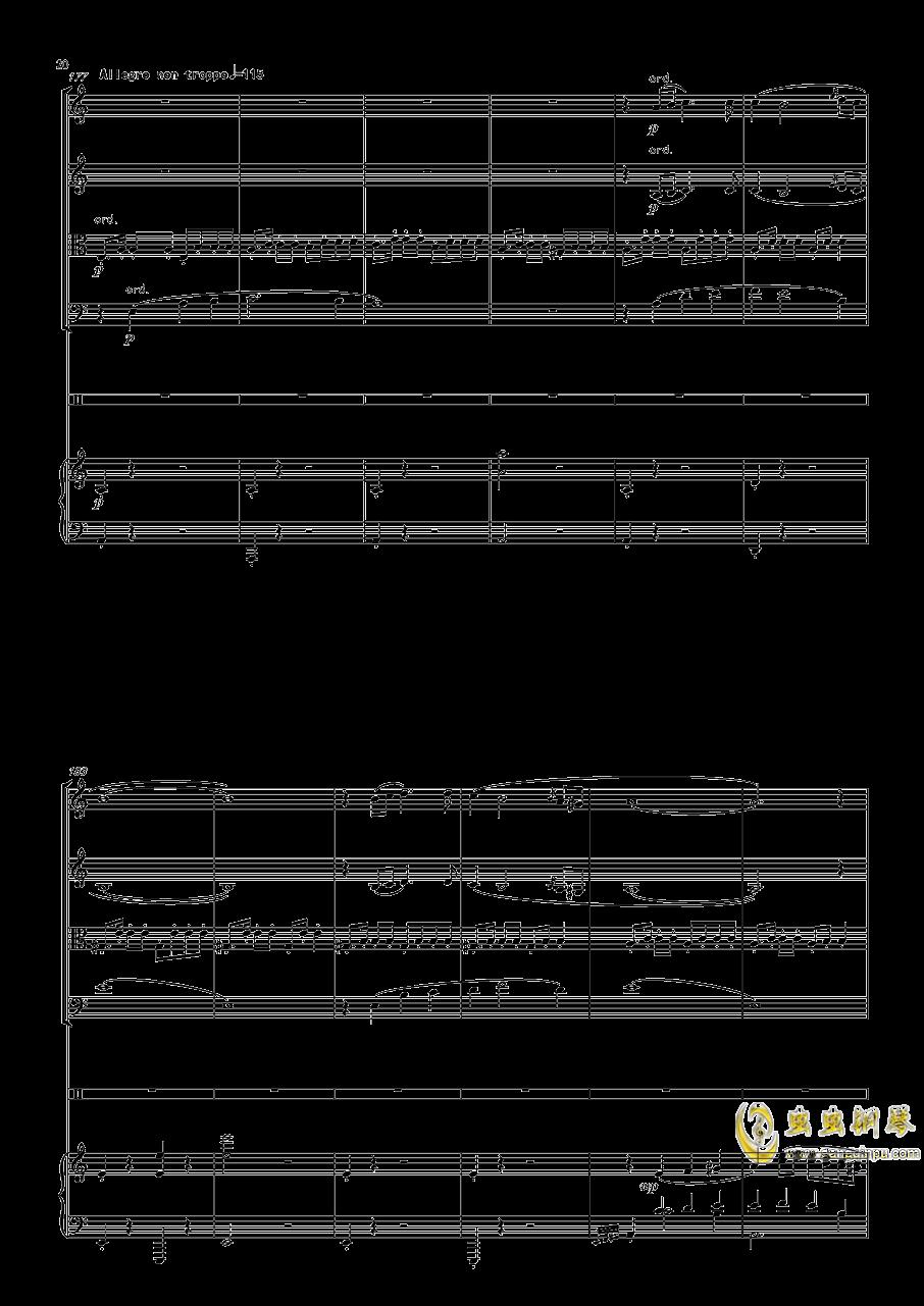 美��天山�琴�V 第20�