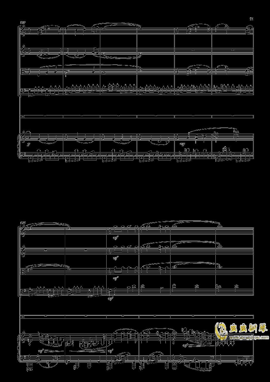 美��天山�琴�V 第21�