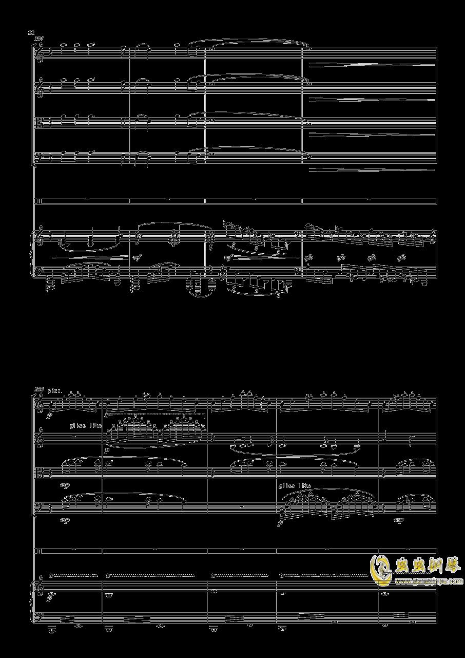 美��天山�琴�V 第22�