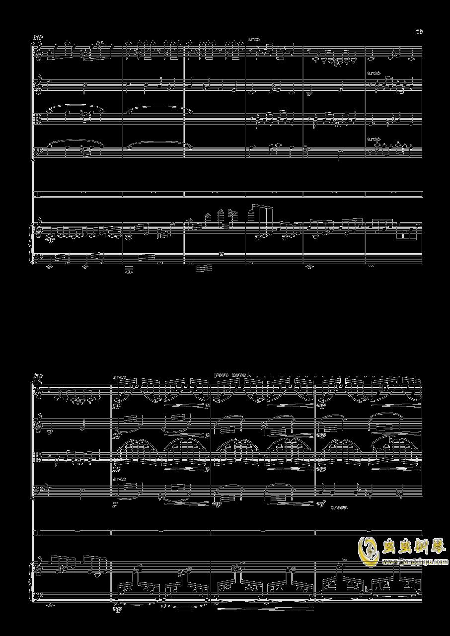 美��天山�琴�V 第23�