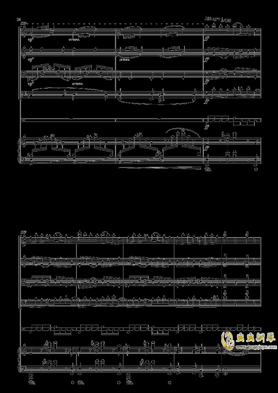 美��天山�琴�V 第24�