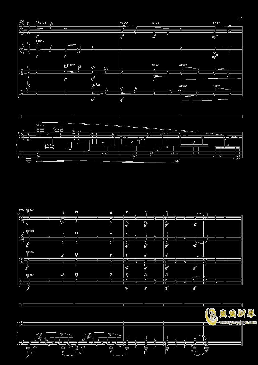 美��天山�琴�V 第25�