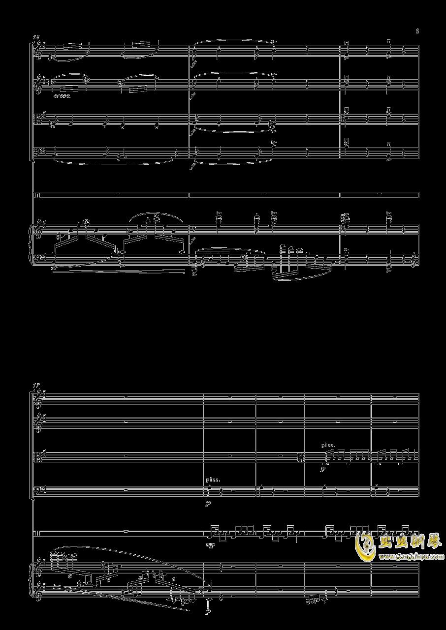 美��天山�琴�V 第3�