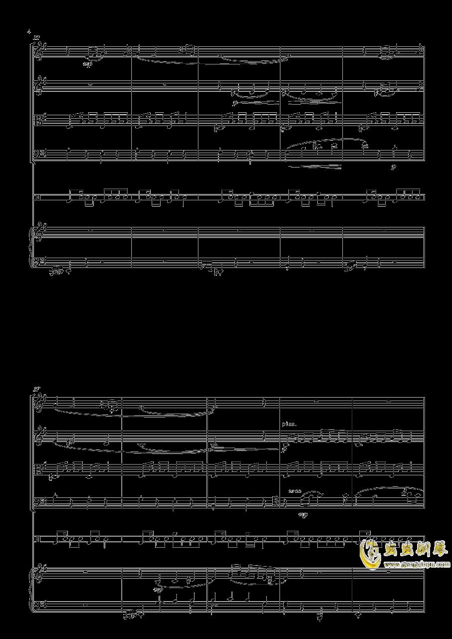 美��天山�琴�V 第4�