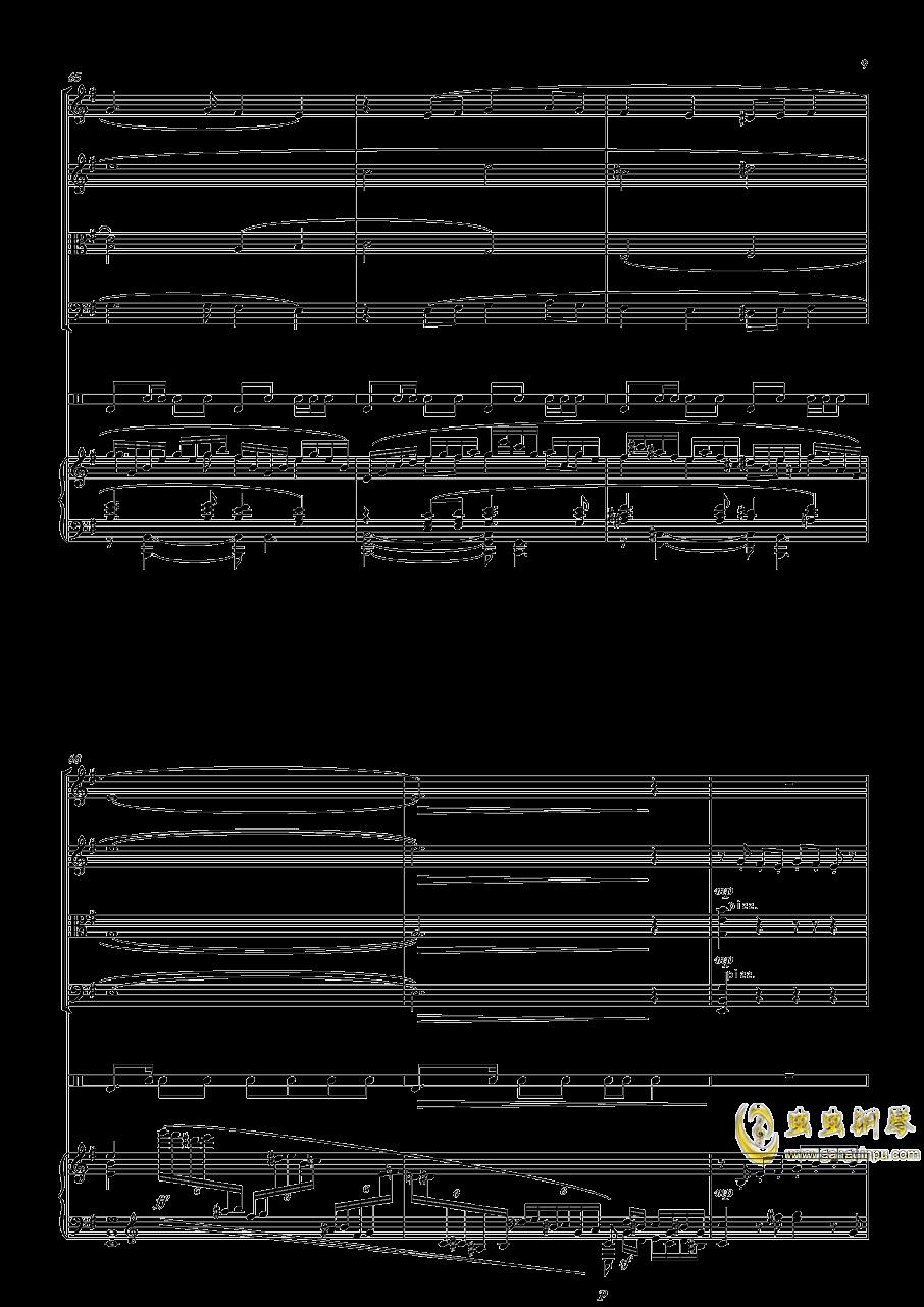 美��天山�琴�V 第9�