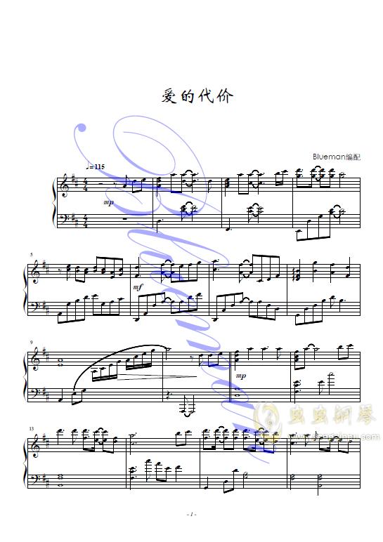 �鄣拇��r�琴�V 第1�