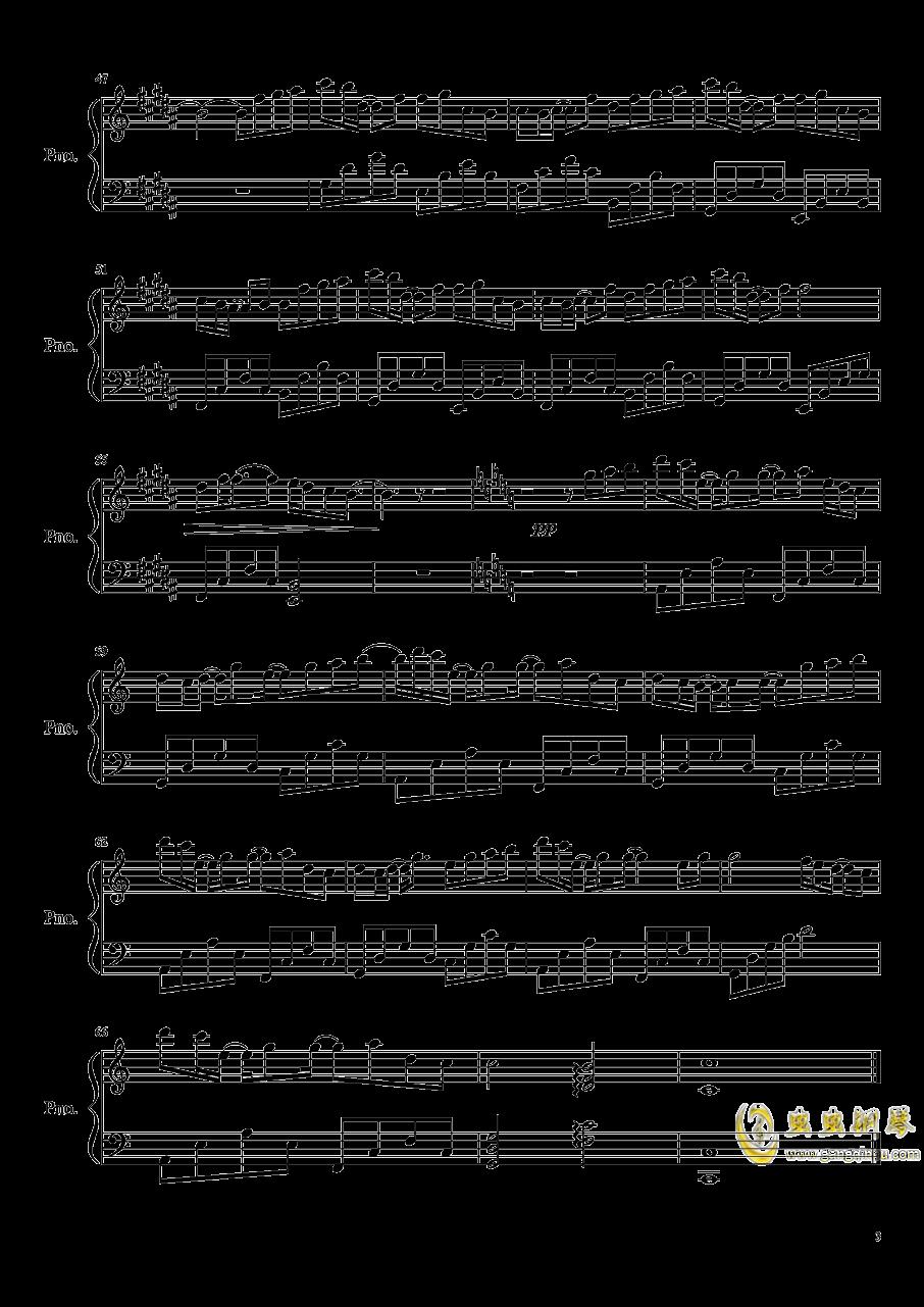追光者-个人改编钢琴谱 第3页