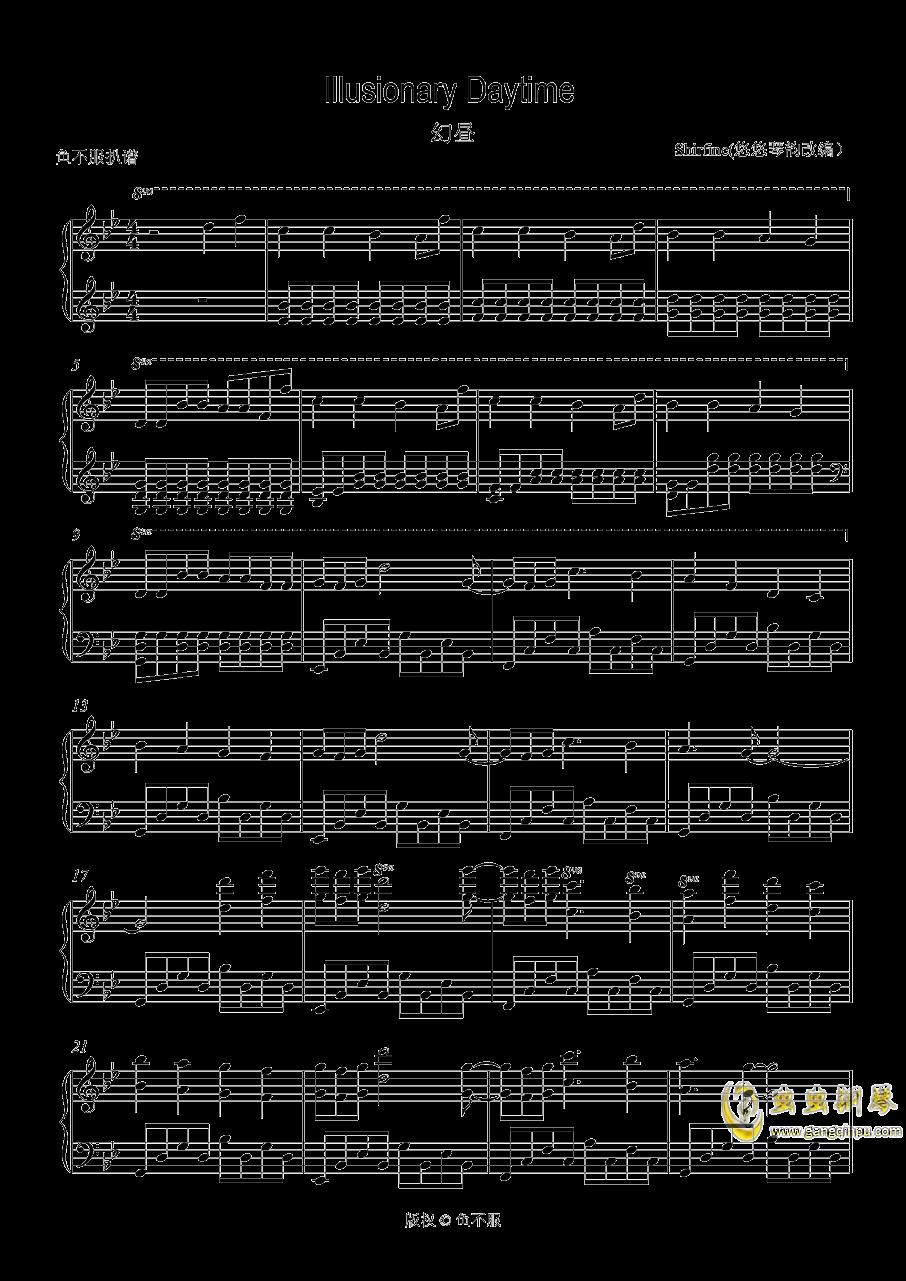 IIIusionary Daytime�琴�V 第1�