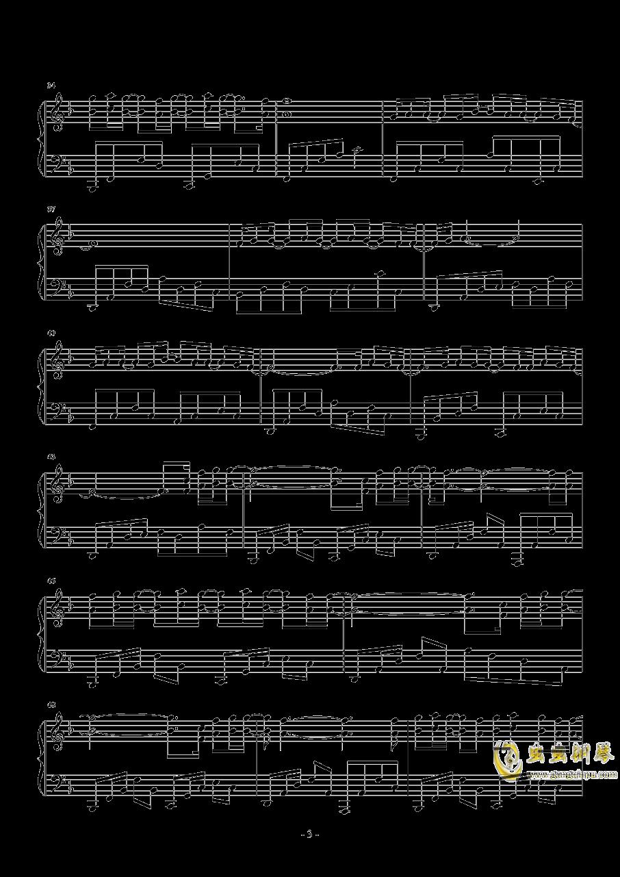 一颗星的夜钢琴谱 第3页