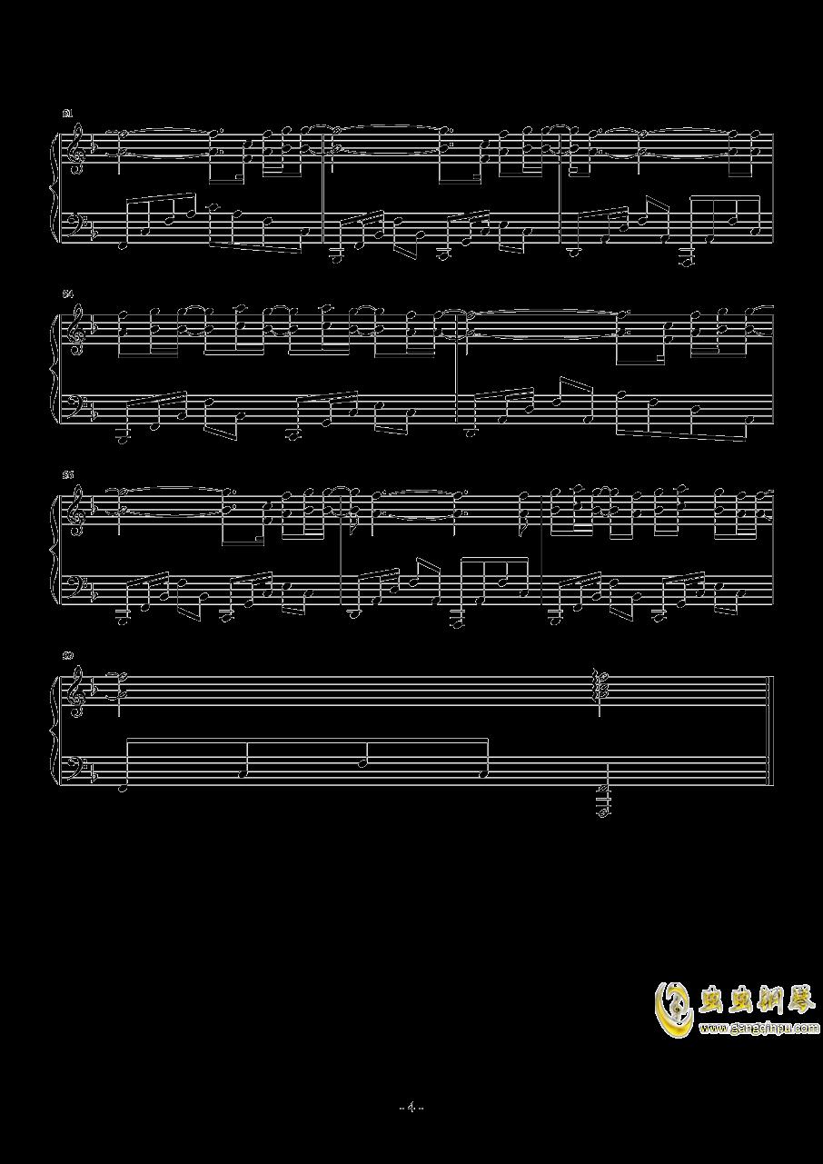 一颗星的夜钢琴谱 第4页