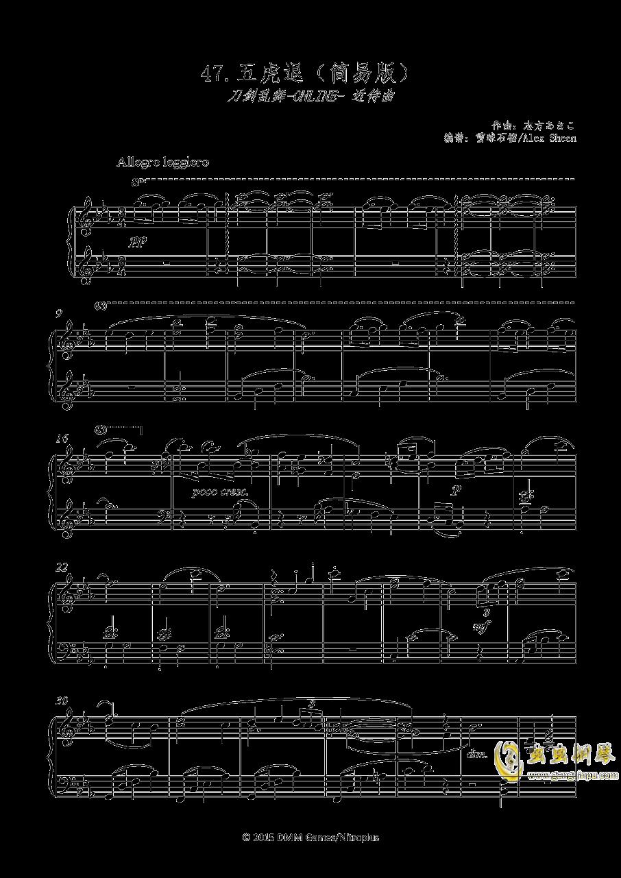近侍曲�琴�V 第1�