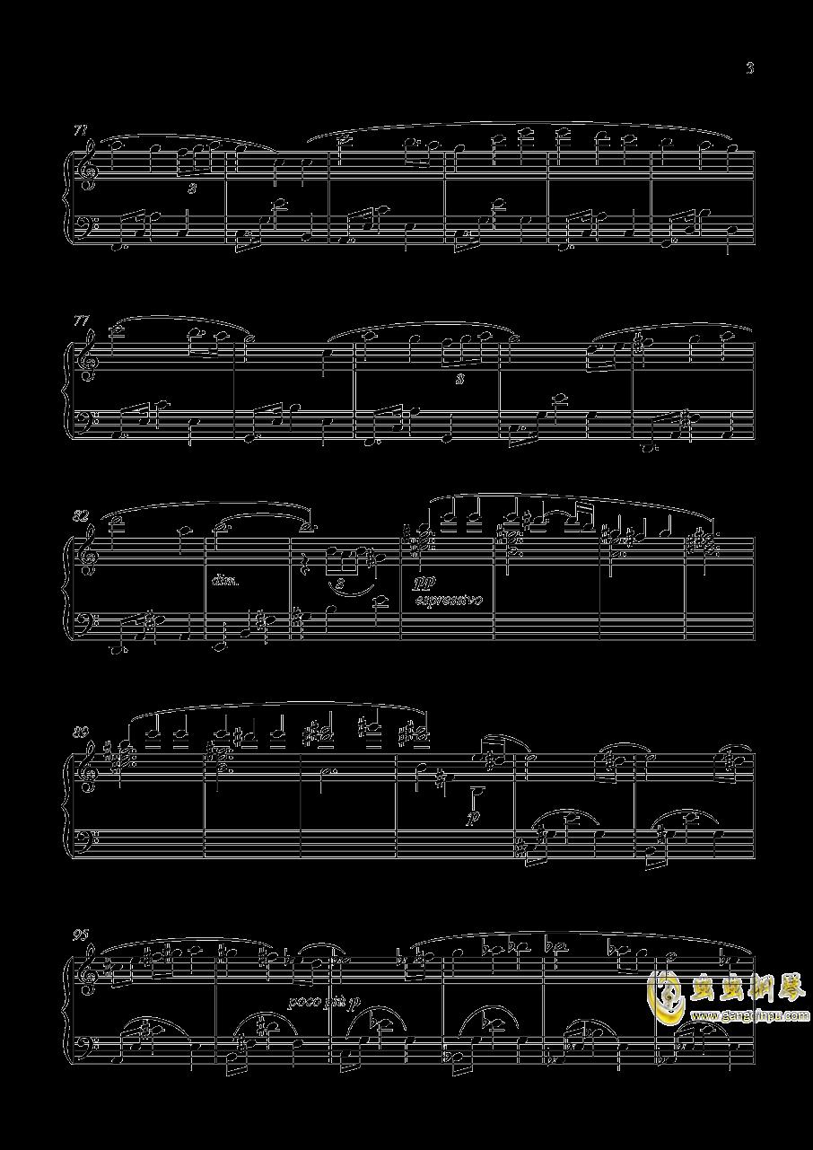 近侍曲�琴�V 第3�