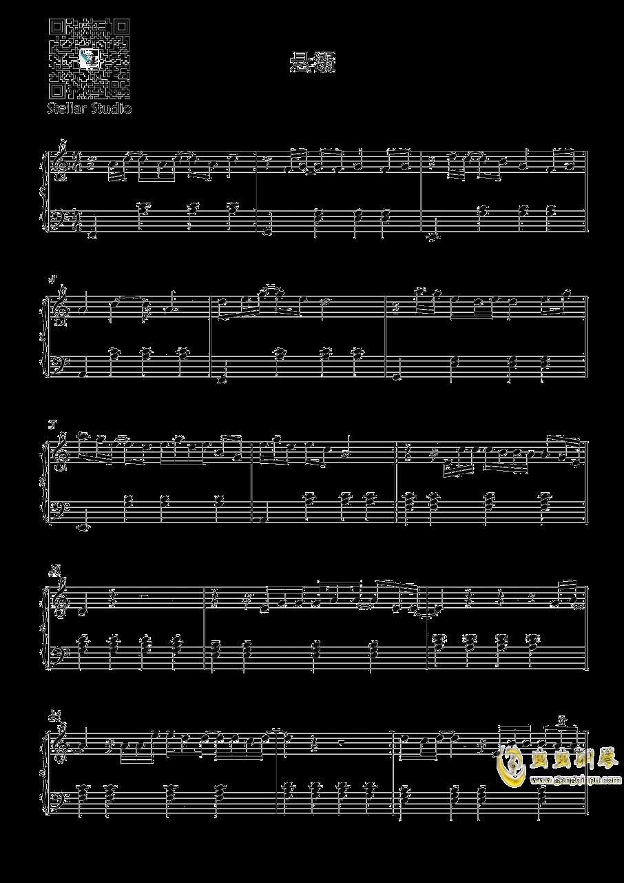 悬溺钢琴谱 第1页
