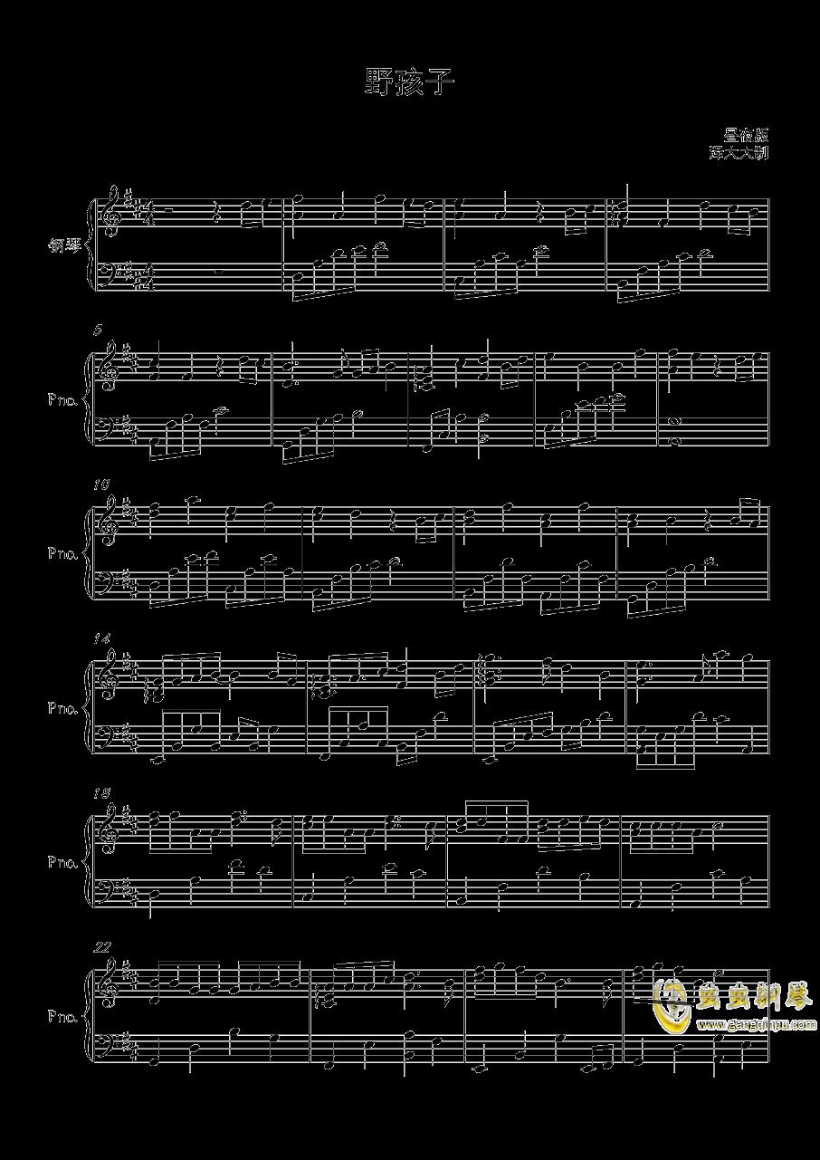 野孩子�琴�V 第1�