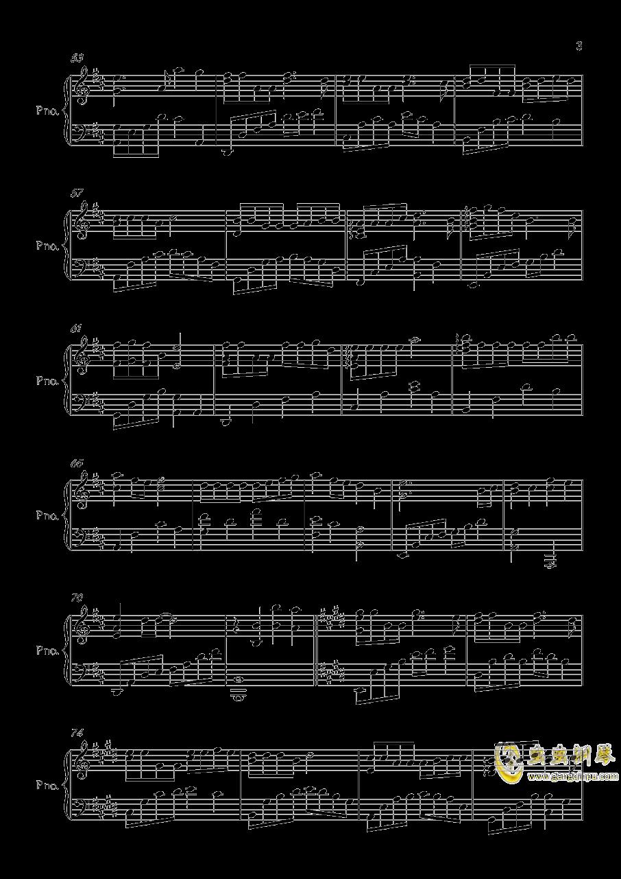 野孩子�琴�V 第3�