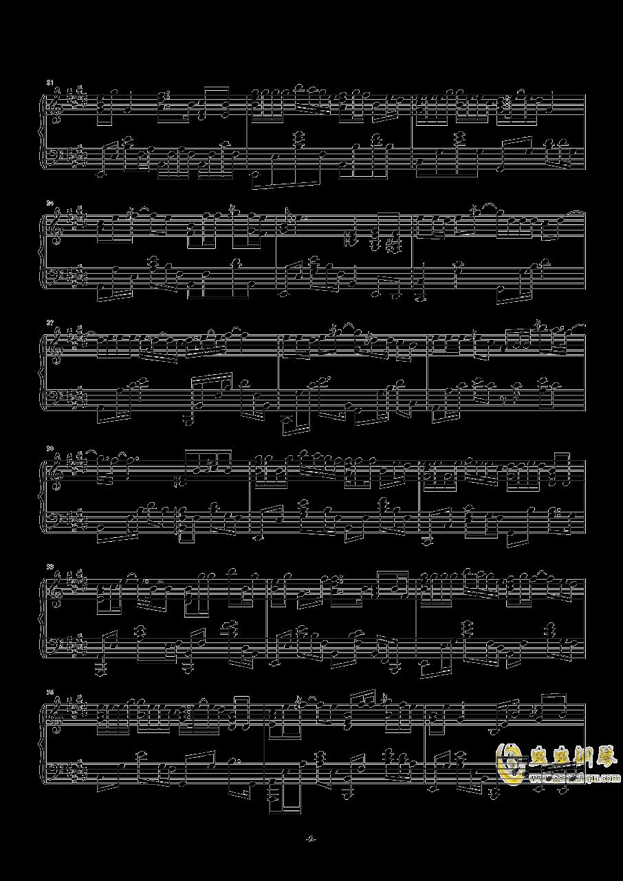 世间美好与你环环相扣钢琴谱 第2页