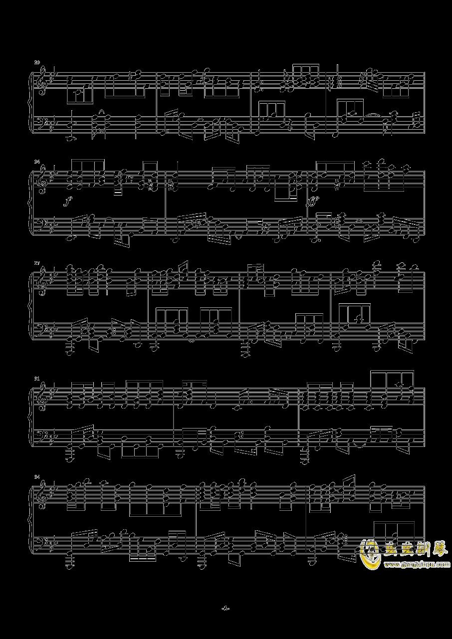 一生与你擦肩而过钢琴谱 第2页