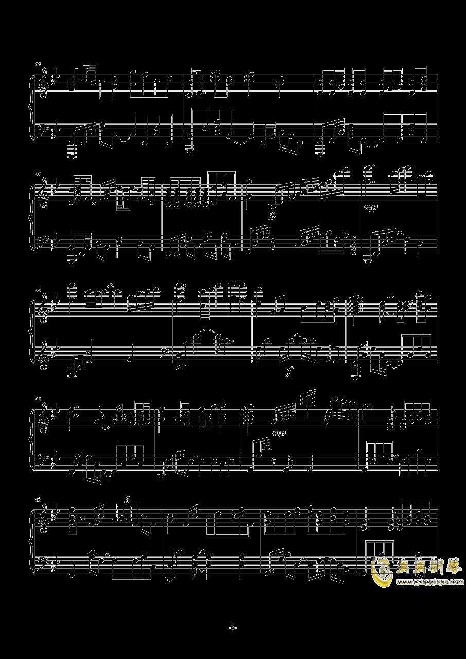 一生与你擦肩而过钢琴谱 第3页