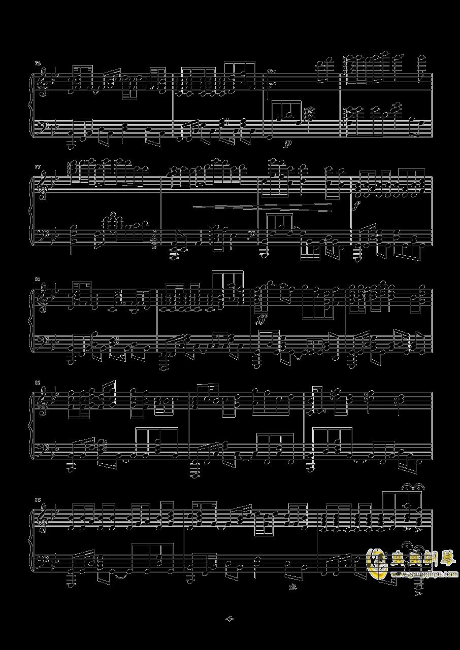 一生与你擦肩而过钢琴谱 第5页