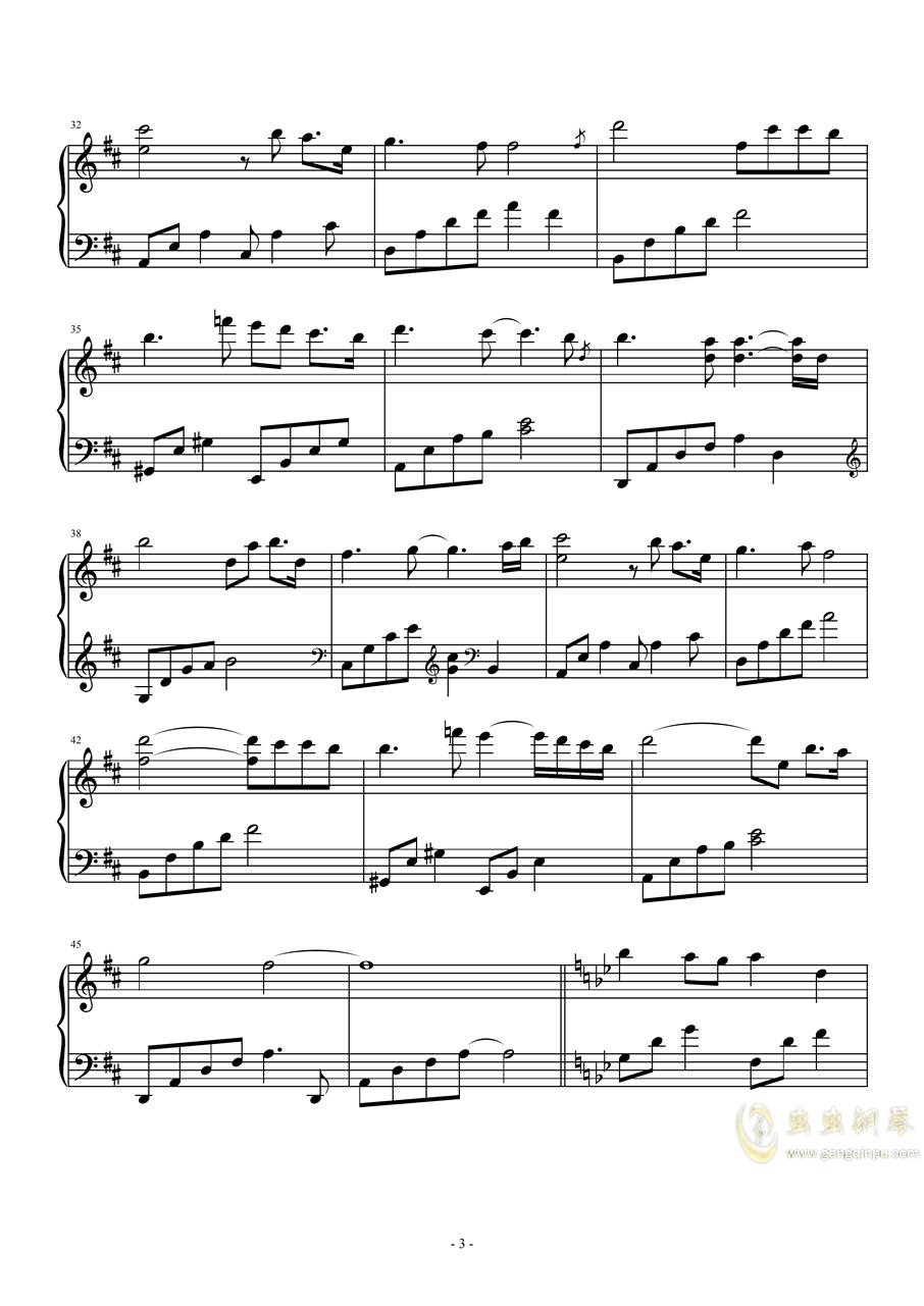 Remember钢琴谱 第3页