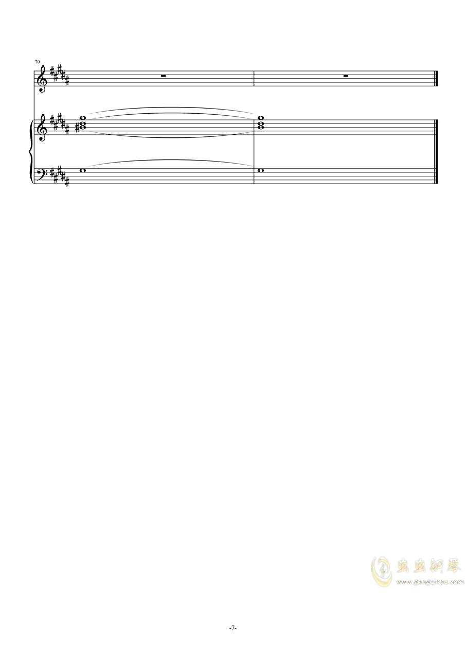 en - 嚣张【Cuppix编配】钢琴谱 第7页
