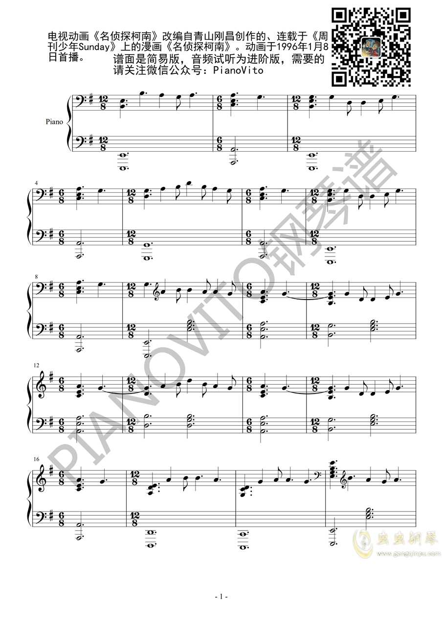 帝国时代决定版背景音乐钢琴谱 第1页