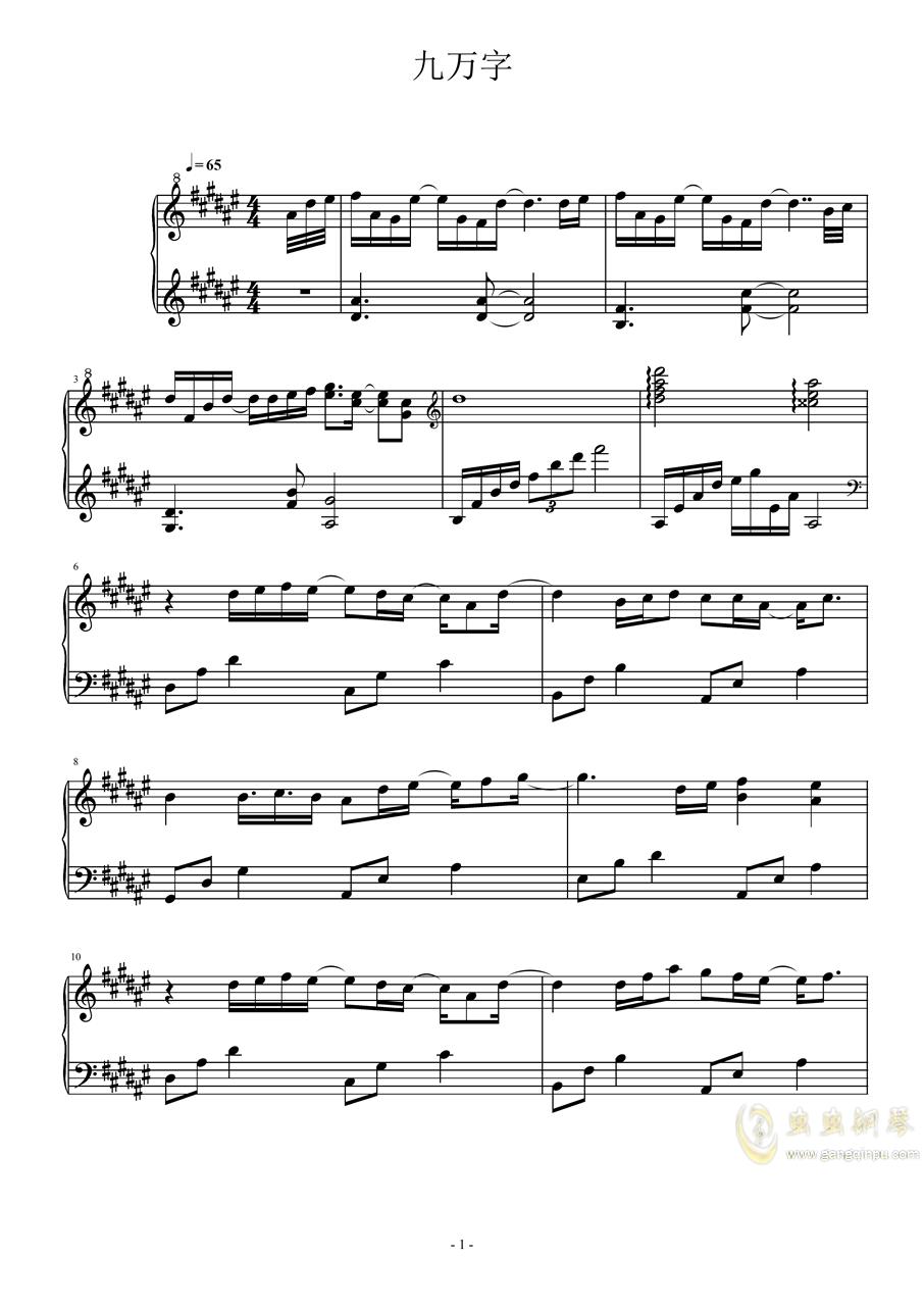 九�f字�琴�V 第1�